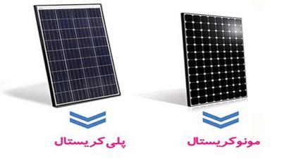 پنلهای خورشیدی کریستالی